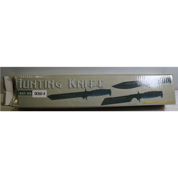 NEW STAINLESS STEEL HUNTING KNIFE