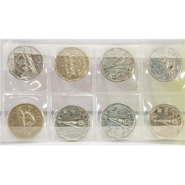 SET OF VARIOUS SILVER CANADIAN NICKLES + 4 VICTORY