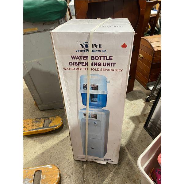 Water dispenser new