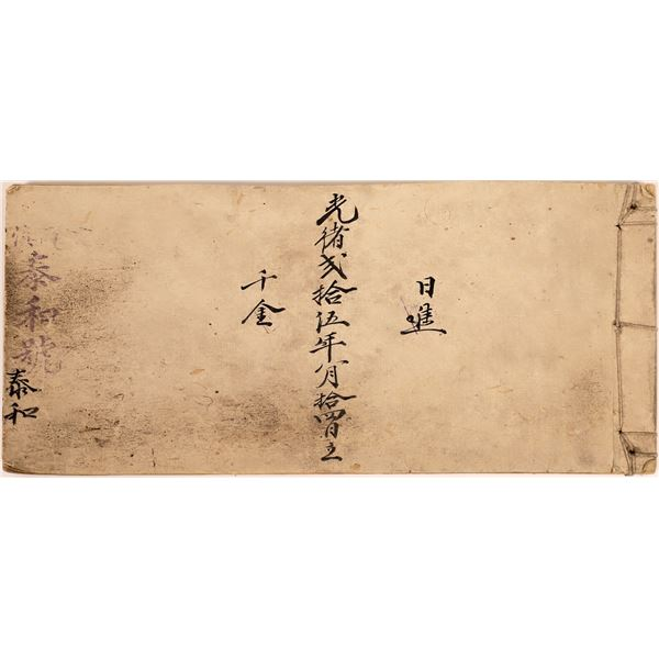 Chinese Ledger from Tombstone  [140506]