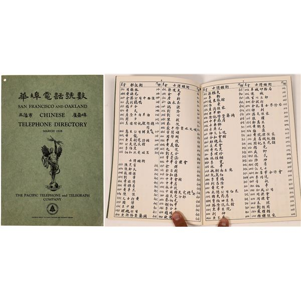 San Francisco and Oakland Chinese Telephone Directory 1938  [140151]