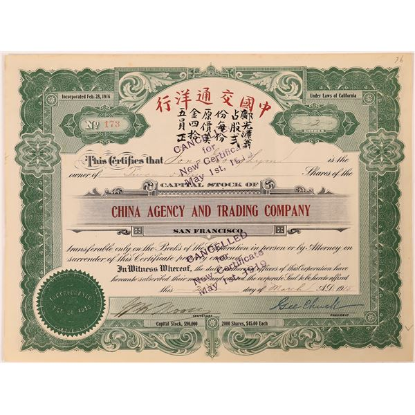 China Agency & Trading Company Stock Certificate  [139177]