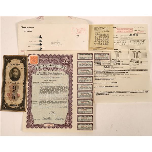 $50 27th Year Gold Loan Republic of China Bond/Central Bank of China 10 Customs Gold Units Note