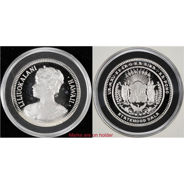 Statehood Dala 25th Silver Anniversary  [136180]