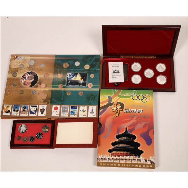 Chinese Coin Sets  [139400]