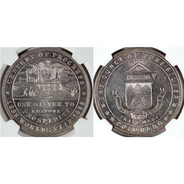 Century of Progress So Called Dollar HK-870  [140668]
