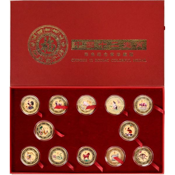 Chinese 12 Zodiac Colorful Medals Box Set   [140705]