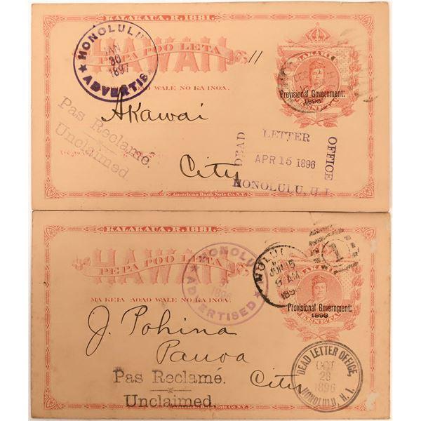 Pepa Poo Leta Hawaiian Provisional Government Postcards  [136178]