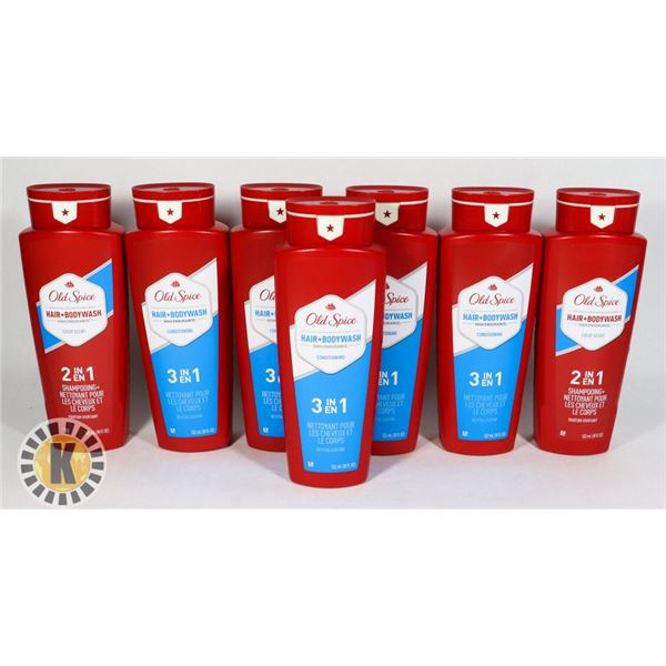 BAG OF OLD SPICE BATH PRODUCT