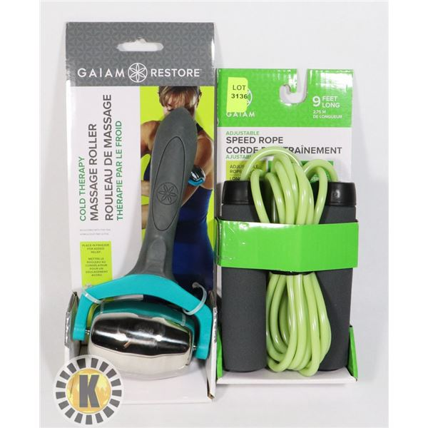 NEW SPEED ROPE SOLD WITH NEW  MASSAGE ROLLER
