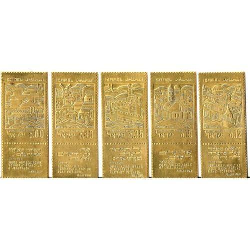 22kt Jerusalem of Gold State Israeli Stamps 22k#2236000