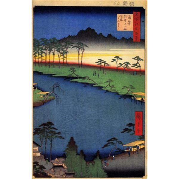 Hiroshige  - Kumano Junisha Shrine