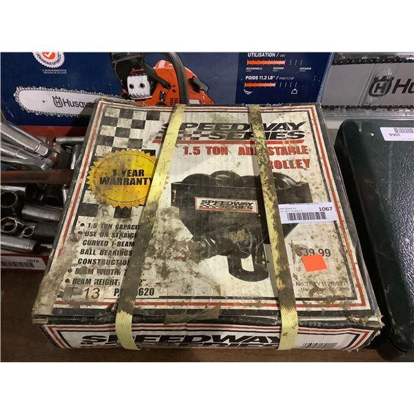 Speedway 1.5 Ton Adjustable Trolley