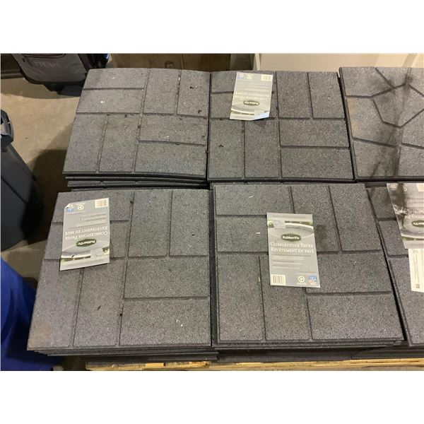 Rubberific Reversible Cobblestone Style Paver Lot of 4 (18in x 18n x 3/4in)