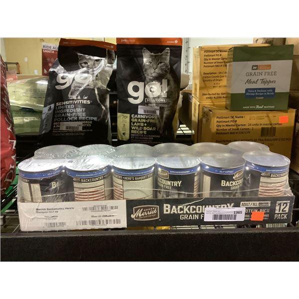 Merrick Backcountry Grain Free Wet Dog Food (12 x 360g)