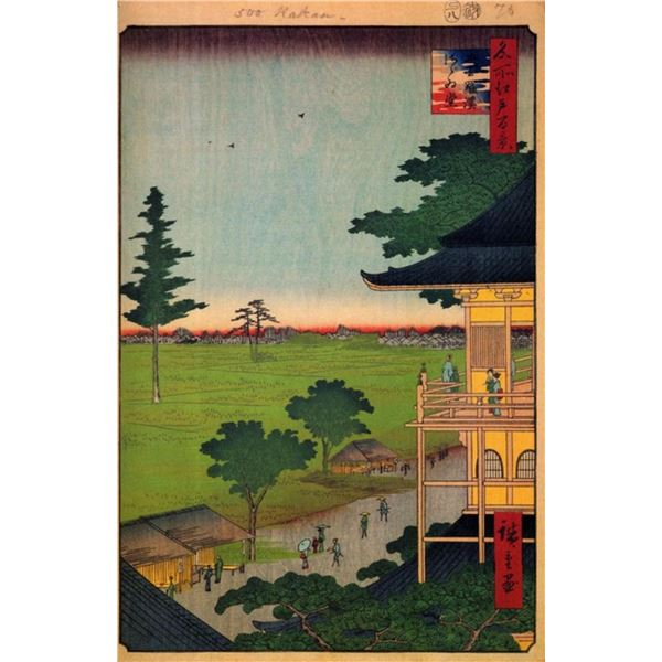 Hiroshige  - Rakan Temple
