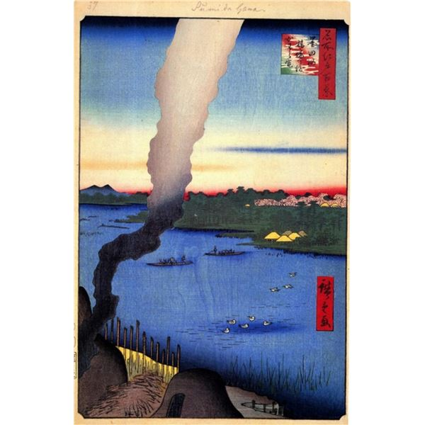 Hiroshige  - Tile Kilns