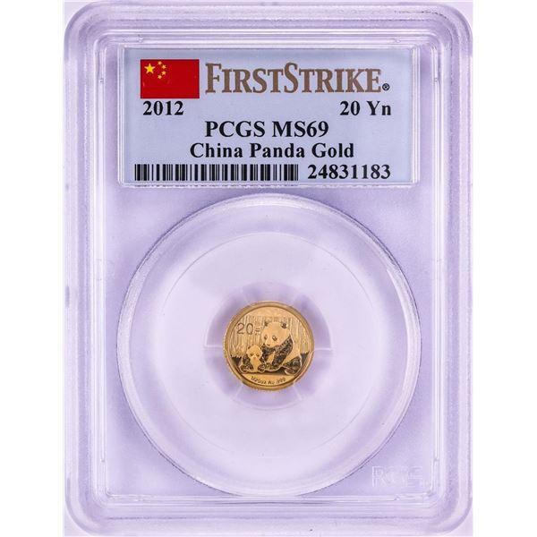 2012 China 20 Yuan Panda Gold Coin PCGS MS69 First Strike