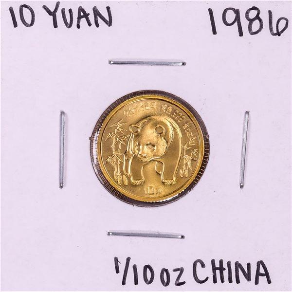 1986 China 10 Yuan 1/10 oz. Panda Gold Coin