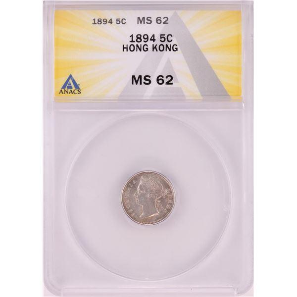 1894 Hong Kong Victoria 5 Cents Silver Coin ANACS MS62