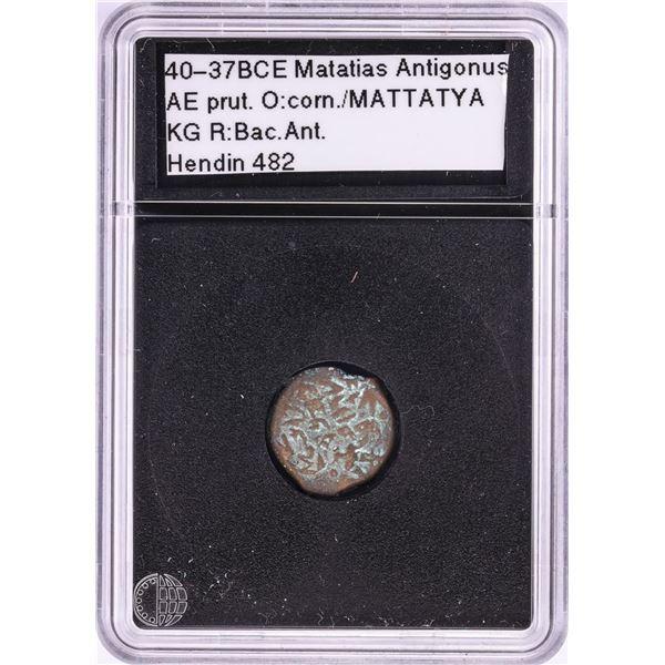 40-37BCE Matatias Antigonus AE Prutah Ancient Coin