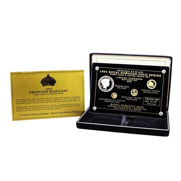 1994 Royal Hawaiian Gold Series Commemorative (4) Coin Set with Box & COA