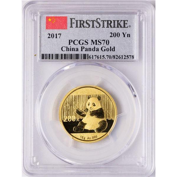 2017 China 200 Yuan Gold Panda Coin PCGS MS70 First Strike