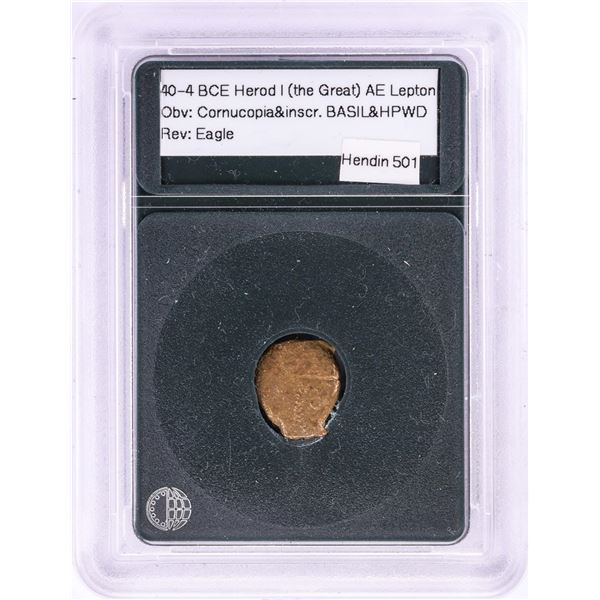 40-4 BCE Herod I (The Great) AE Lepton Ancient Coin