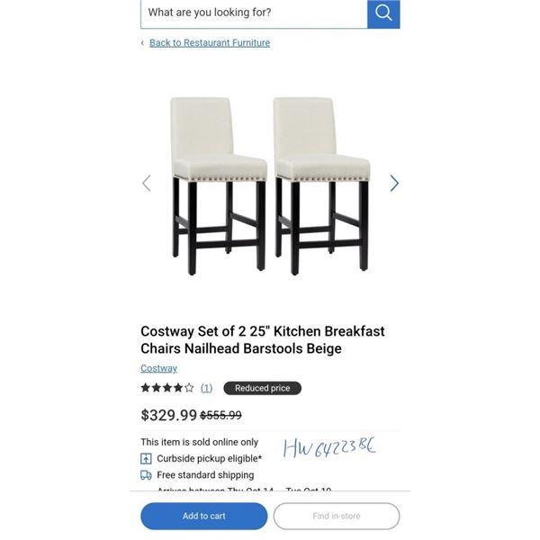 Costway Set of 2 25'' Kitchen Breakfast Chairs Nailhead Barstools Beige