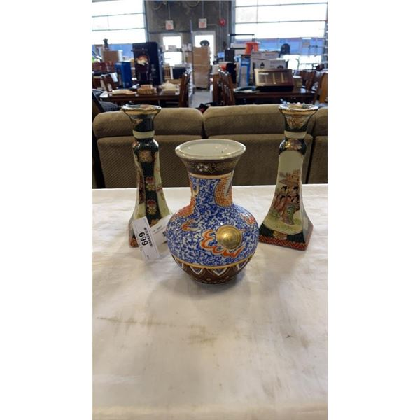 3 HAND PAINTED JAPAN ITEMS - VASE AND 2 CANDLESTICKS