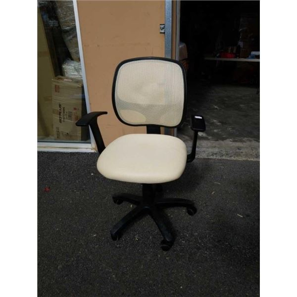 NEW BEIGE AND BLACK GAS LIFT MESH BACK OFFICE CHAIR