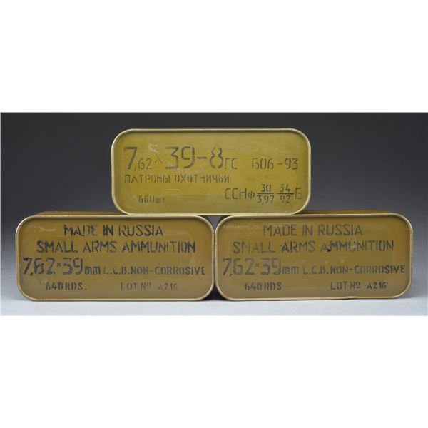 3 SEALED SPAM CANS OF 7.62X39 RIFLE AMMUNITION.