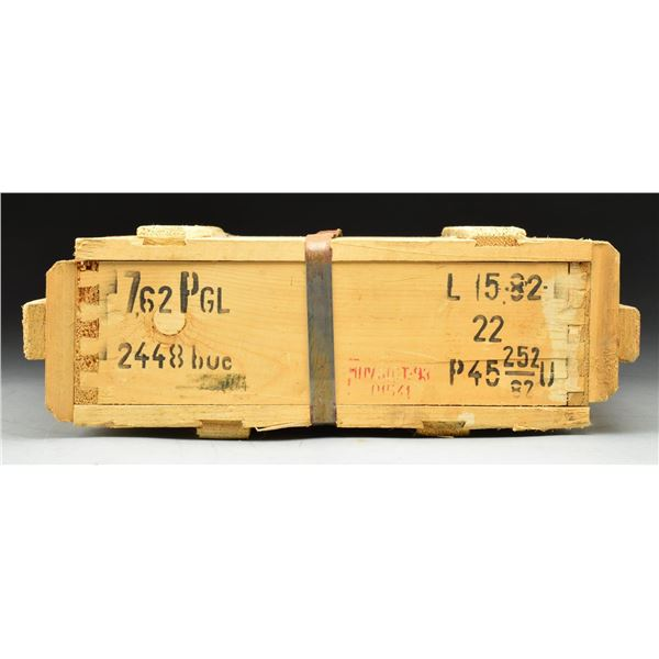 SEALED WOODEN BOX (2448 ROUNDS) OF ROMANIAN