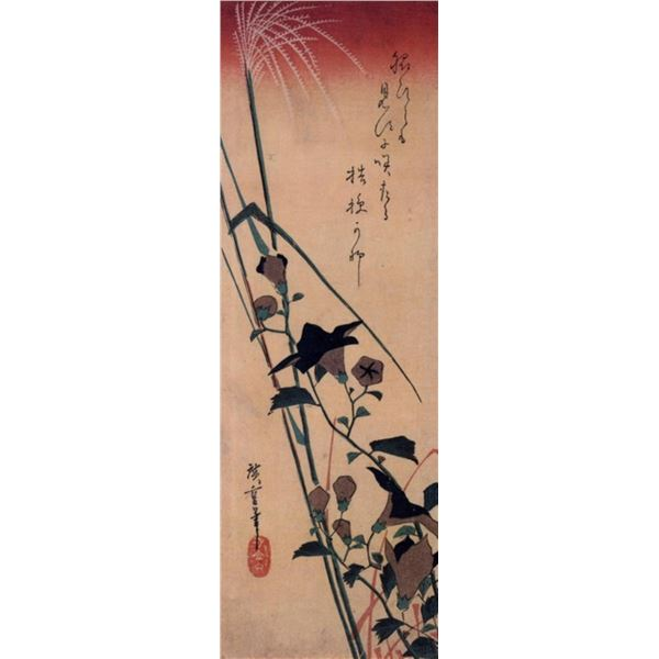 Hiroshige Chinese Bell Flower and Reed