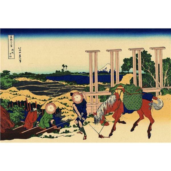 Hokusai - Senju