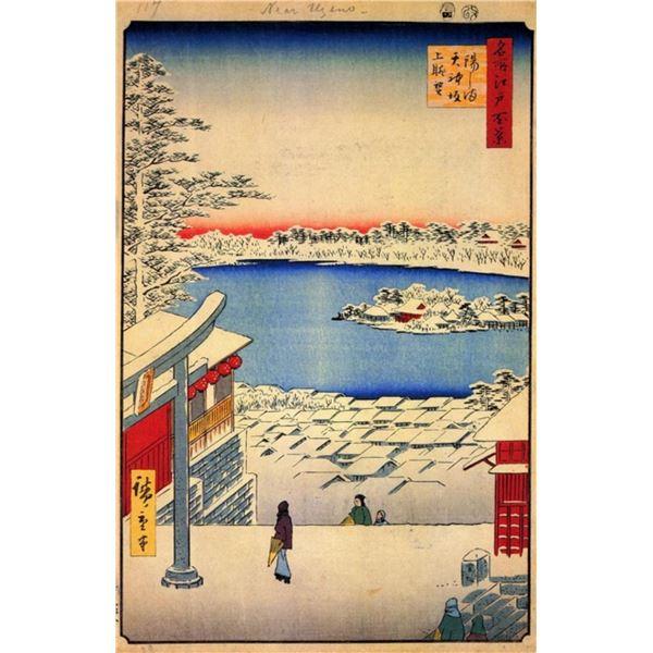 Hiroshige Yushima Tenjin Shrine