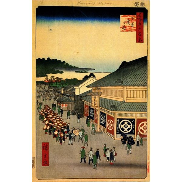 Hiroshige  - Shitaya Hirokoji