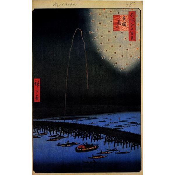 Hiroshige  - Fireworks at Ryogok