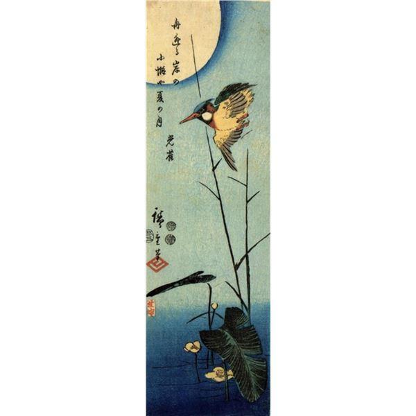 Hiroshige Kingfisher Over Yellow Water Plant