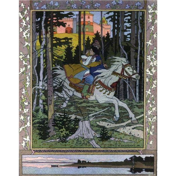 Fantasy Poster 2
