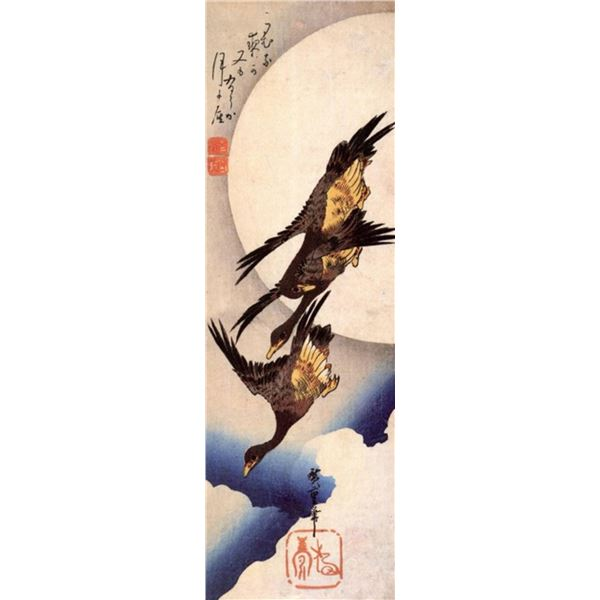 Hiroshige Wild Geese Flight in Front of the Moon 2