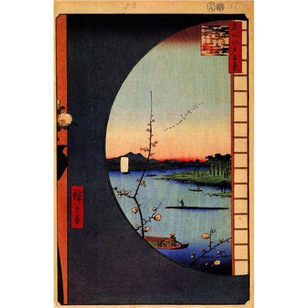 Hiroshige  - View from Massaki of Suijin Shrine