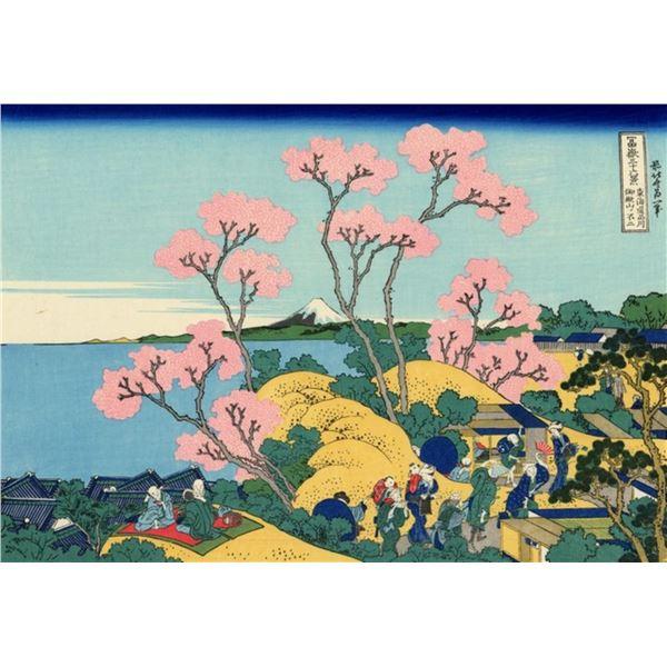 Hokusai - The Fuji from Gotenyama