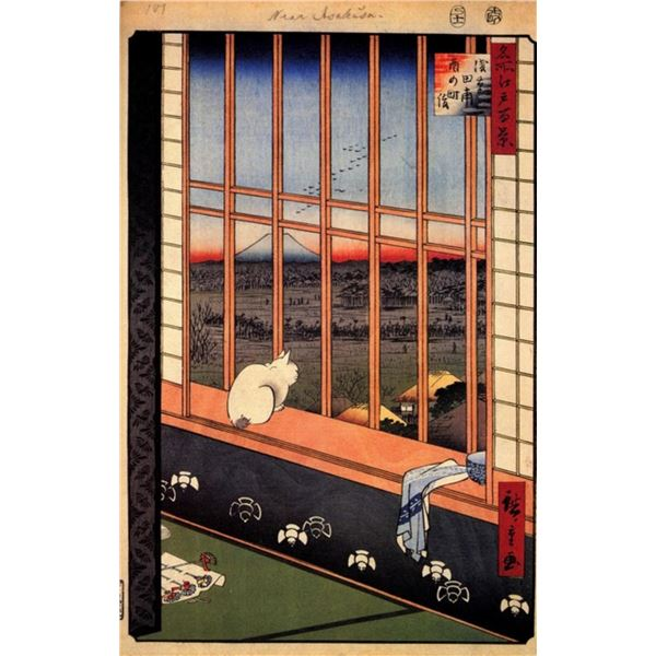 Hiroshige Asakusa Ricefields