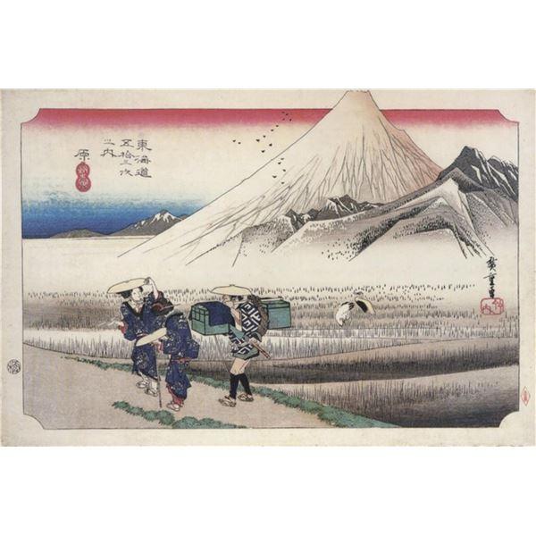 Hiroshige Travellers Passing Mount Fuji