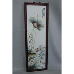 Chinese  Famille  Rose  Porcelain  Plaque   #2393638