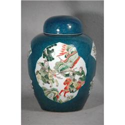 Chinese Blue Glaze Porcelain Jar  with  cover  #2393641