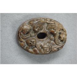 Carved Hardstone Pendant #2393645