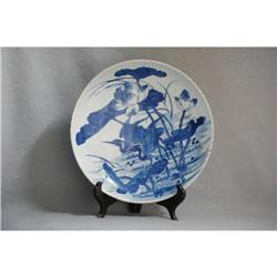 Chinese  blue  and  white  porcelain  plate  #2393649