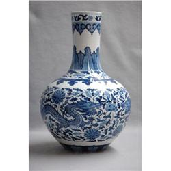 Chinese  blue  and  white  porcelain  vase #2393650